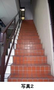 急峻な階段.jpg