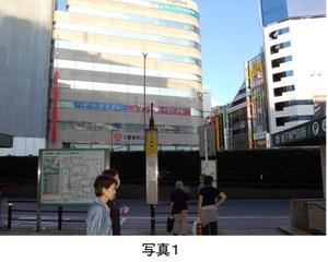 池袋駅東口前.jpg